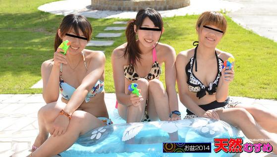夏だ、水着だ、乱交解禁!~夏の素人娘達は下半身ゆるゆる~