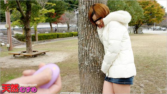 飛びっこ散歩 ~可愛い娘と公園で飛びっこ遠隔操作~