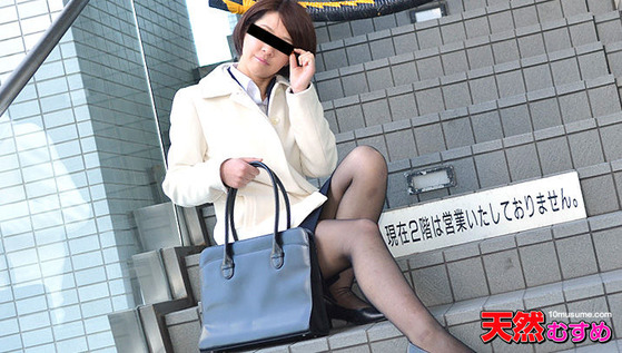 めがね素人 ~新入社員メガネOL~