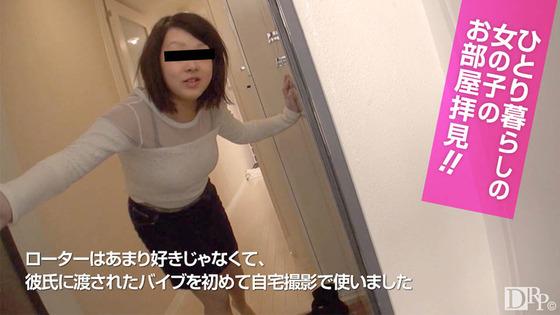 ひとり暮らしの女の子のお部屋拝見!~けっこうたまってるんで敏感になってます~