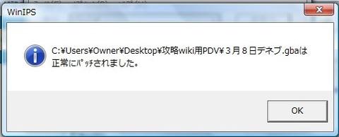 20120309_173014