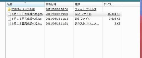 20111008_140858