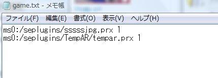 20120129_103114