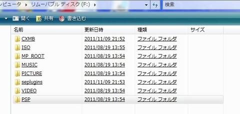 20120124_170843