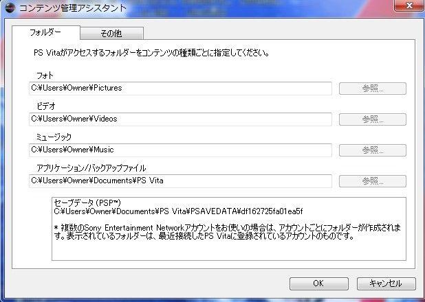 PSN - jp.playstation.com