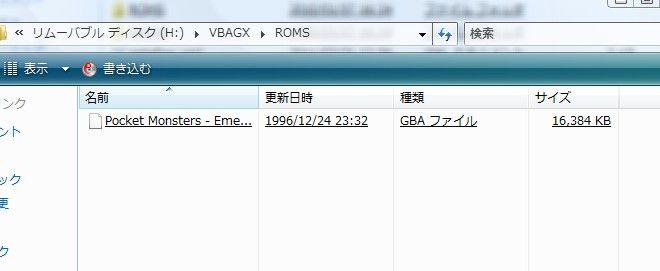 Vbagx Roms For Wii - foodsoup
