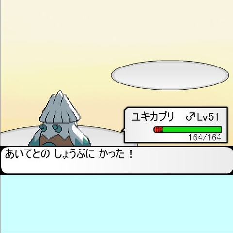 20120613_135746