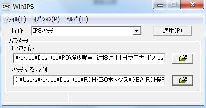 20120813_165148
