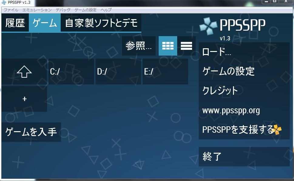ppsspp rom ダウンロード