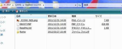 20120327_104900