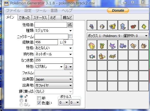 ポケットモンスターファイアレッド素ROMVer1.0っ …