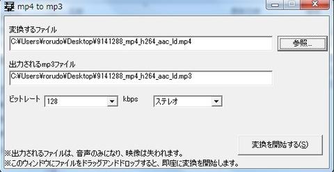 mp3 アップローダー
