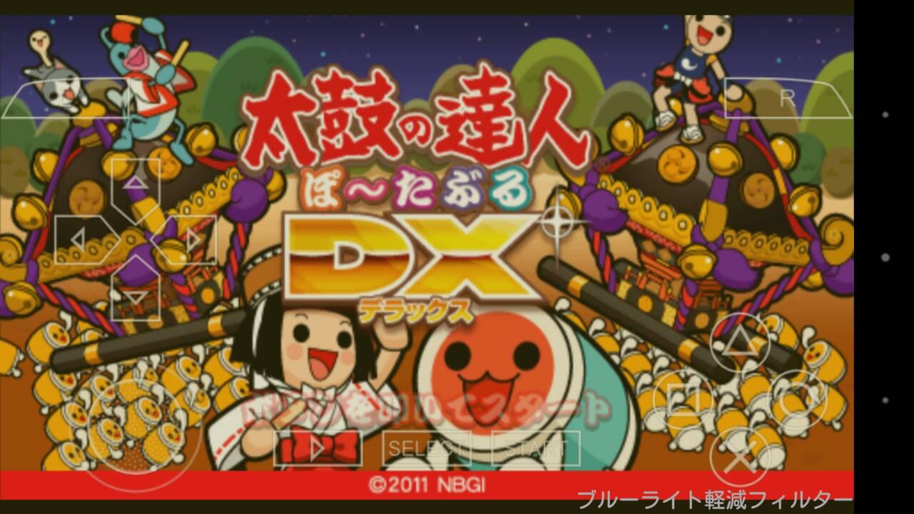 バンダイナムコ、PSP「太鼓の達人 ... - GAME Watch