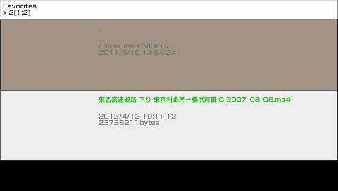 20120608191415