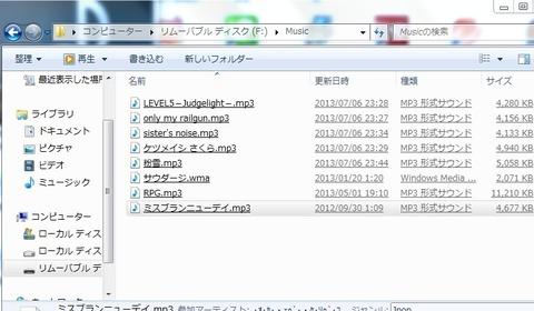 20130908_224411