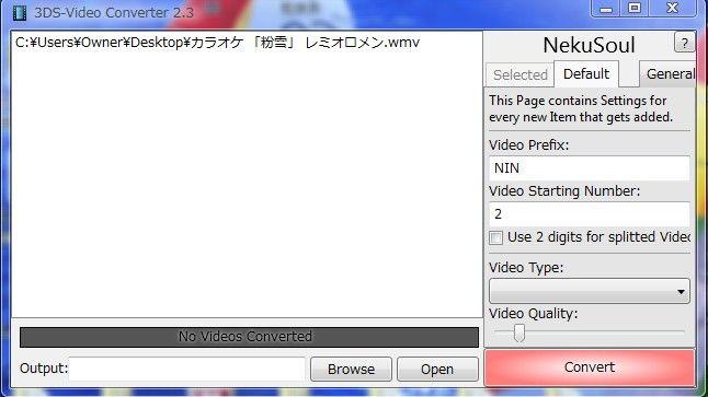 3ds video converter ダウンロード