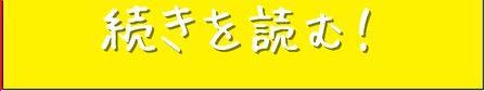 https://livedoor.blogimg.jp/rorudoss/imgs/e/f/efda5e45.jpg