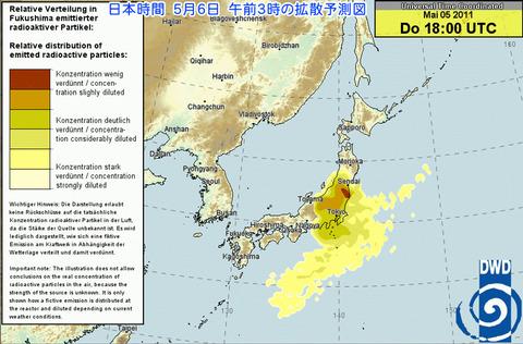 日本時間 5月6日 午前3時の拡散予測図