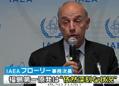 IAEAのフローリー事務次長