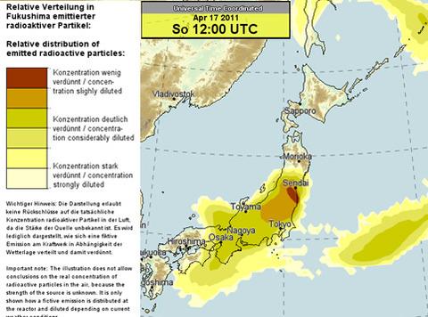 4月17日 ドイツ時間 12:00 の福島原発の放射能拡散予測です。