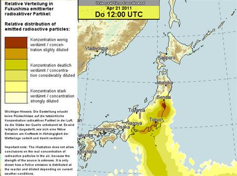 放射能拡散予測 4月21日予測図