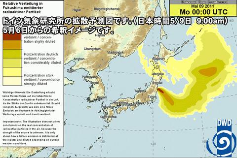 ドイツ気象庁 日本時間5月9日午前9時の予測図