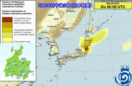 5月26日午後3時(日本時間)ドイツ気象庁拡散予測図