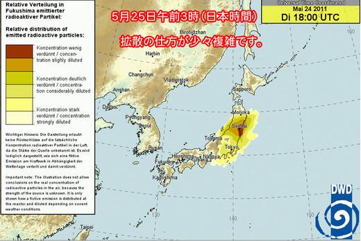 ドイツ気象庁の放射能拡散予測図 5月25日午前3時(日本時間)
