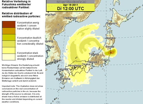 4月19日 ドイツ時間 12:00 の福島原発の放射能拡散予測図です。