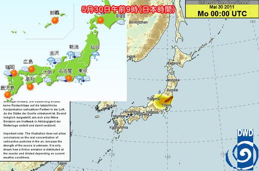 5月30日午前9時(日本時間)ドイツ気象庁拡散予測図