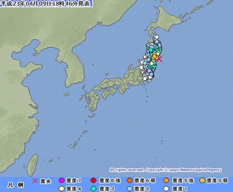 宮城県北部で震度5弱の地震