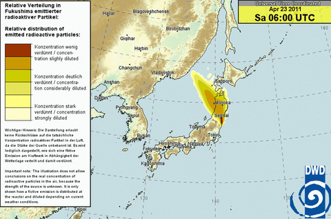4月23日 日本時間午前9時 拡散予測図