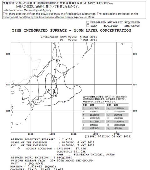 日本気象庁の計算した5月6日~5月7日の放射能拡散予測