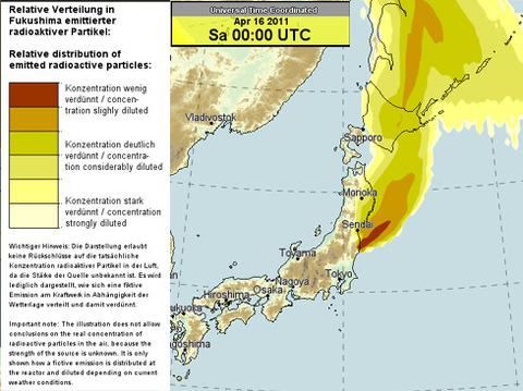 ドイツ気象庁による、4月16日の福島原発の放射能拡散予測
