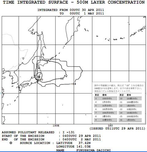 5月1日 日本の気象庁が公表の福島原発の放射の拡散予測