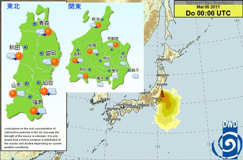 日本時間 5月5日 午前9時の拡散予測図と東北地方の天気予報