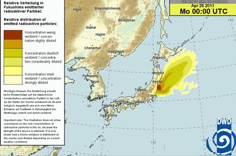 日本時間4月25日午前9時の予測図