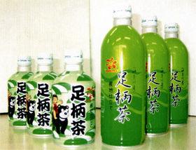 神奈川県産の足柄茶
