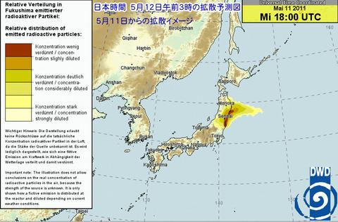 5月12日午前3時(日本時間)の拡散予測図