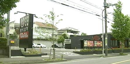 焼肉酒家えびす 横浜若草台