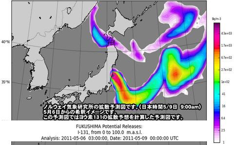 ノルウェイ気象研究所 日本時間5月9日午前9時の予測図
