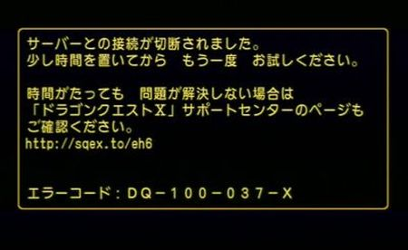 20130909194153912