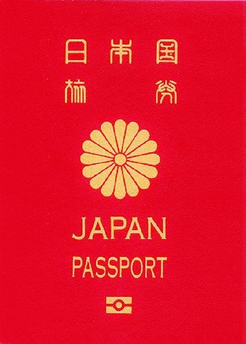 passport-17