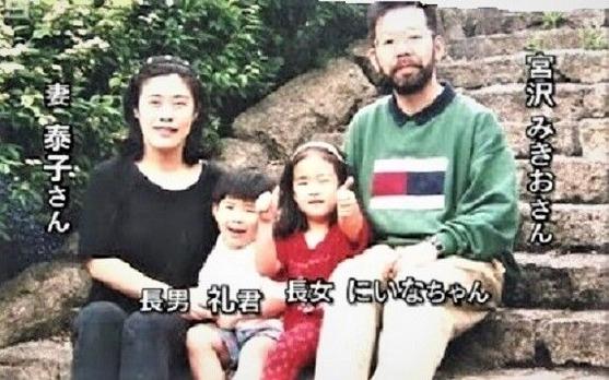 世田谷一家惨殺事件の被害者