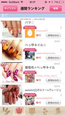 s_写真 (1)