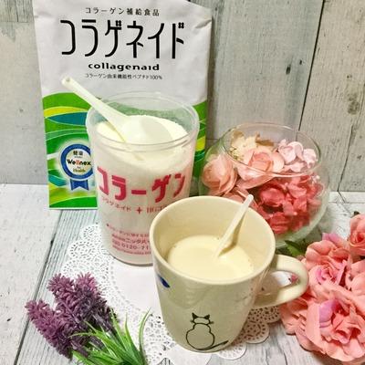 コラゲネイド 豆乳 (2)