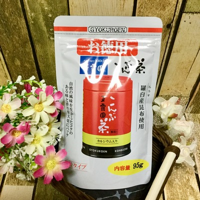 玉露園「お徳用こんぶ茶」 (1)