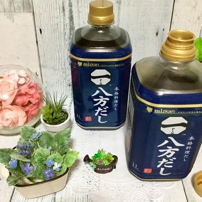ミツカン 八方だし (6)