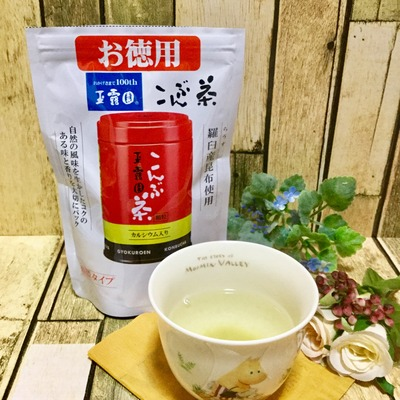 玉露園「お徳用こんぶ茶」 (3)