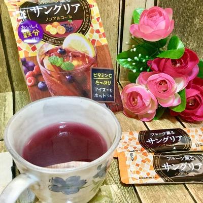 日東紅茶 フルーツ薫るサングリア (7)